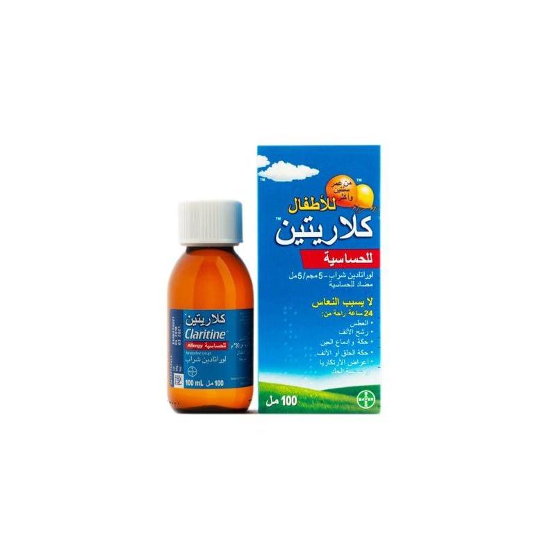 Claritine Syrup 100ml